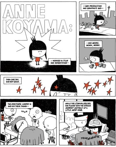 Koyama1